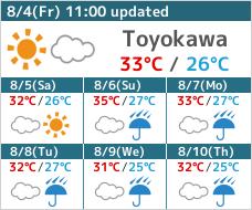 Chisun Inn Toyokawa Inter