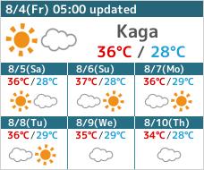 Select Grand Kaga Yamanaka